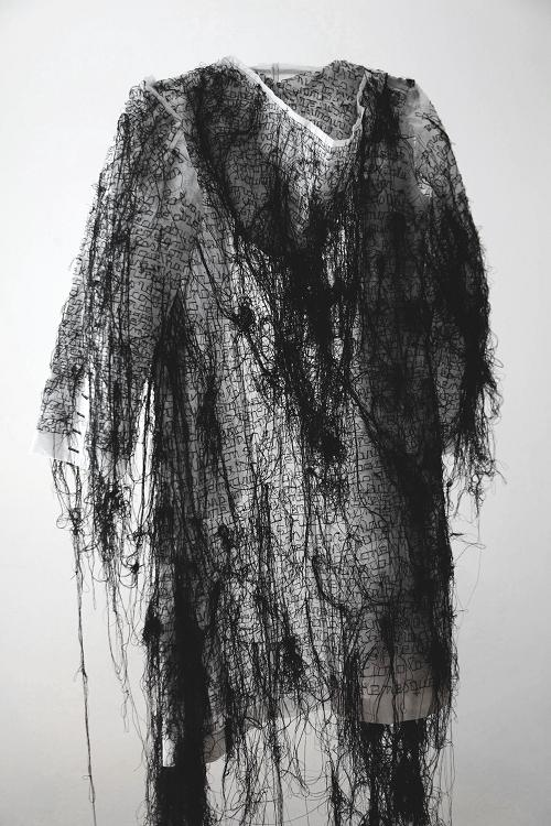 el abrigo de Odiseo