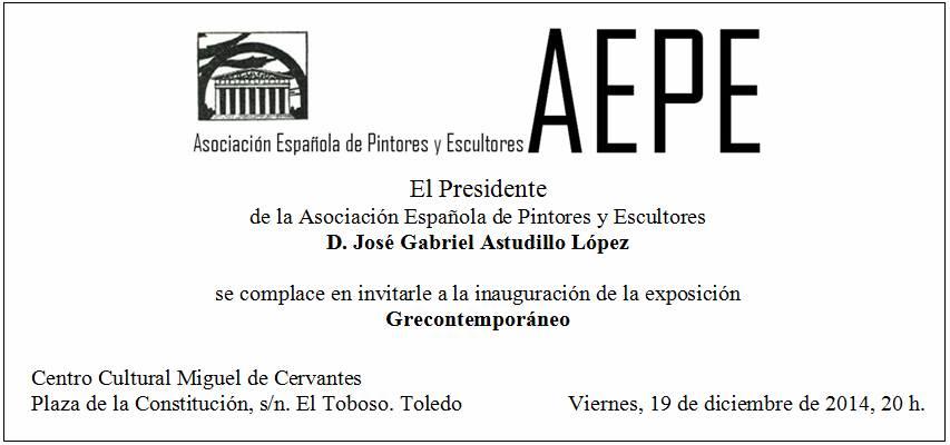 Invitación Grecontemporáneo en El Toboso