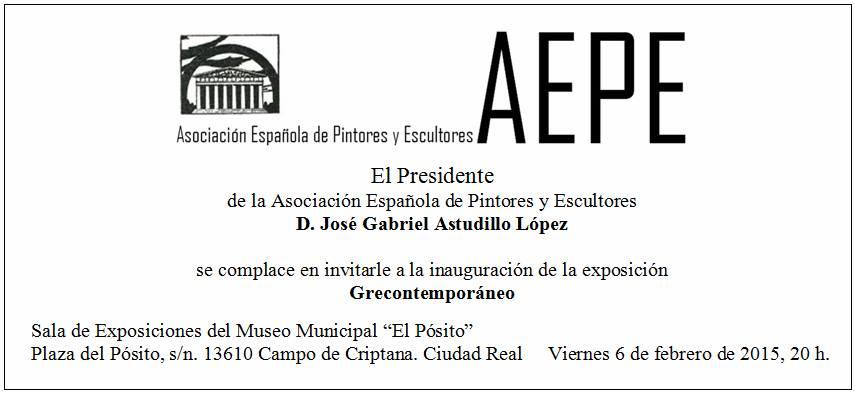 Invitación inauguración Grecontemporáneo Campo de Criptana