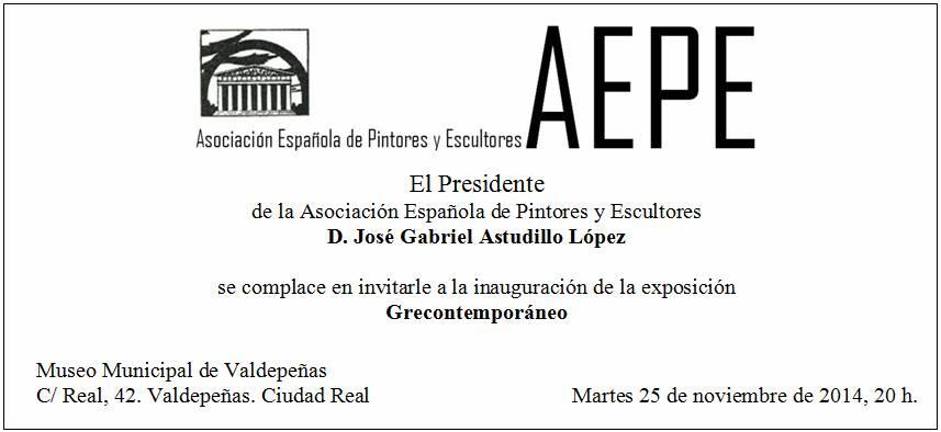 Invitación GRECONTEMPORANEO Valdepeñas