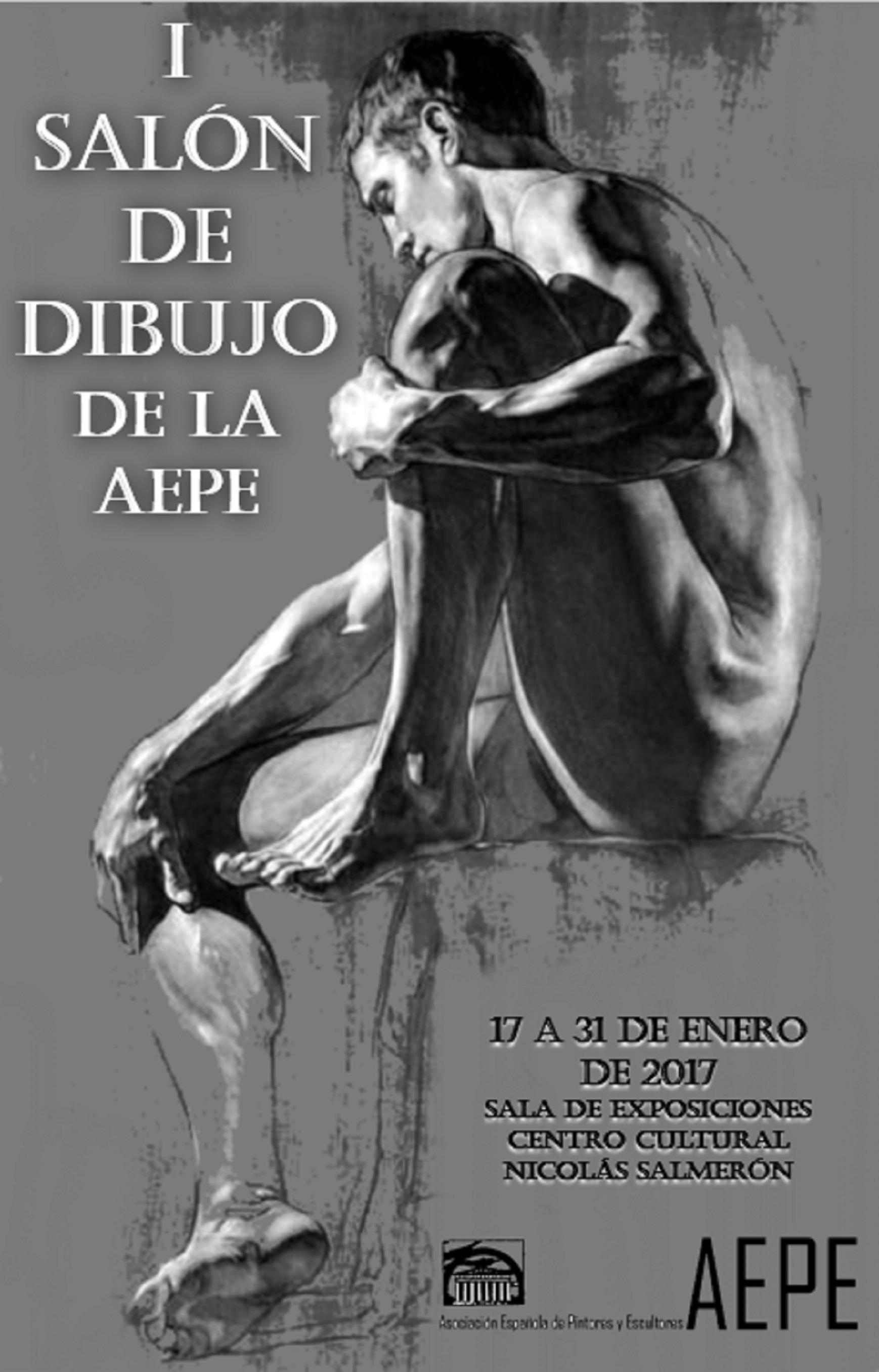 cartel-nueva-exposicion-2017